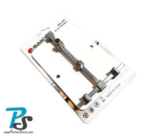 PCB Holder BAKU BK-687