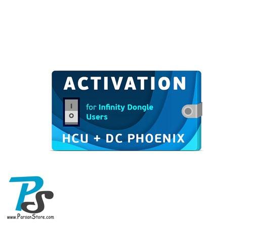 HCU DC PHOENIX ACTIVATION