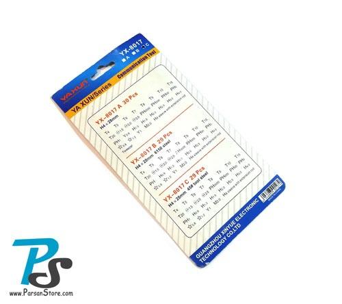 Communication Tool YAXUN YX-8017C
