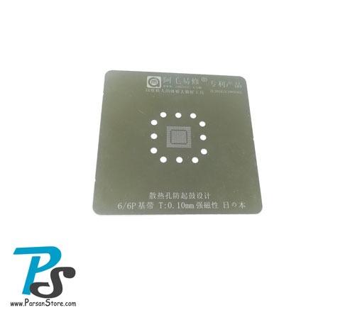 AMAOE-Qualcomm-Baseband-Iphone6-6p-with-positioning-plate