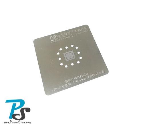 AMAOE-Baseband-Iphone7-7p-with-positioning-plate