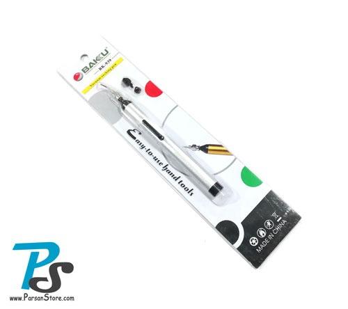Vacuum Suking Pen BAKU BK-939