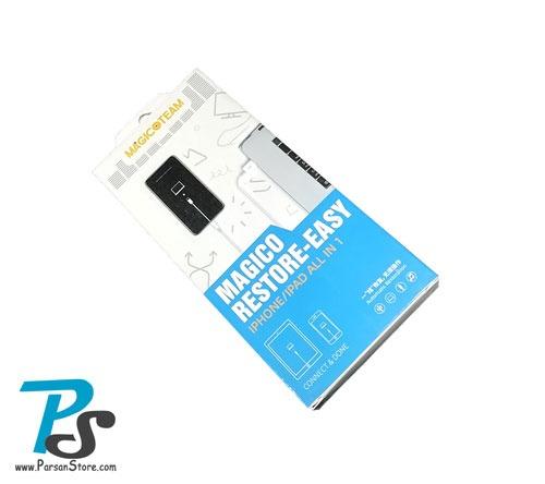Magico Restore-Easy iPhone/iPad All in 1 MAGICOTEAM