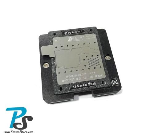 Magnetic BGA AMAOE X015